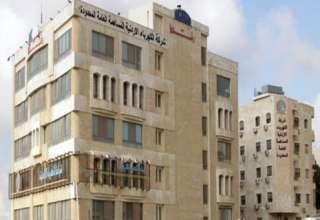 شركة-الكهرباء-الاردنية-شارع-مكة
